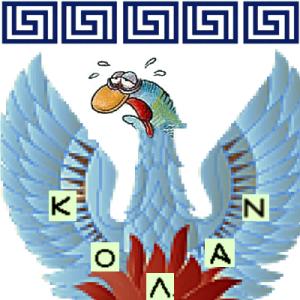 Fouiteroliakos-Kolan-Mple